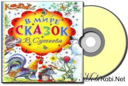 1333267866_skaropneaee (420x284, 259Kb)