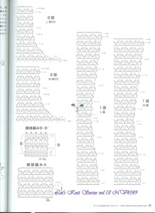 Let_s_knit_series_NV4349_2008_Vol.18_sp-kr_44 (509x700, 287Kb)