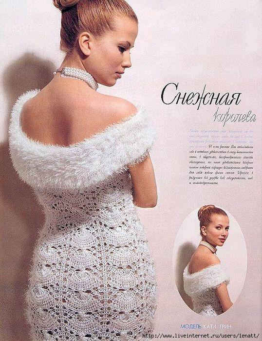 Вязанное платье спицы