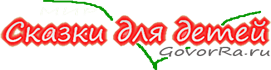 logo1 (271x70, 30Kb)