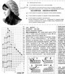 Превью 104а (617x700, 283Kb)