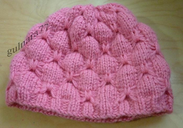 шапка пион