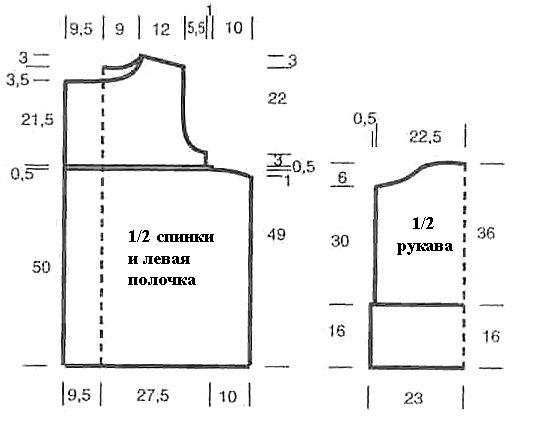 d88b06fdef30 (538x427, 25Kb)