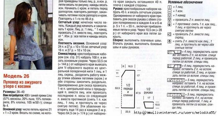 kzk1 (700x372, 240Kb)