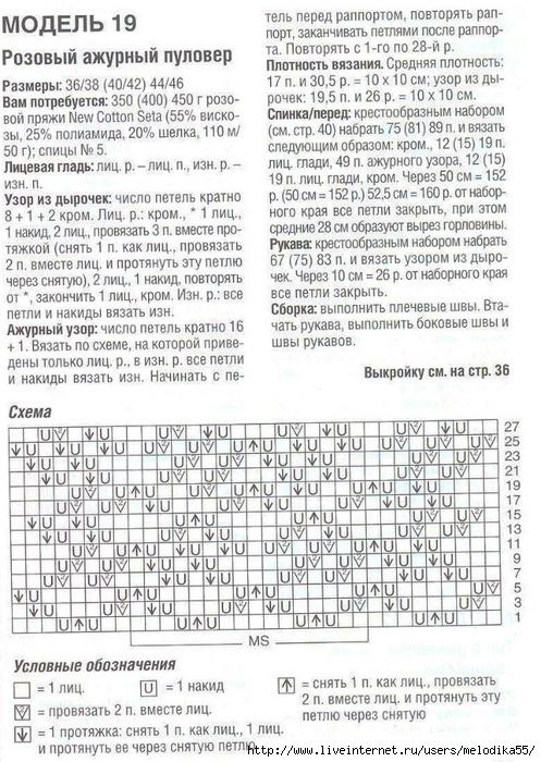 xax1 (497x700, 314Kb)