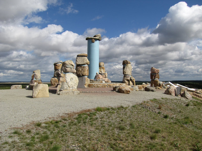 Сад камней Нохтен - Lausitzer Findlingspark Nochten 12624