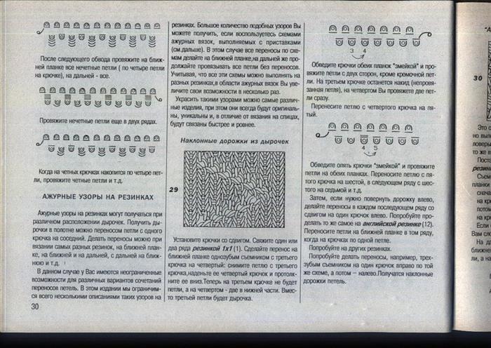 ивушка30 (700x496, 147Kb)