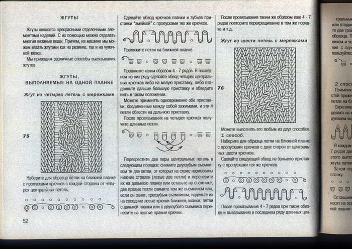 ивушка52 (700x496, 151Kb)