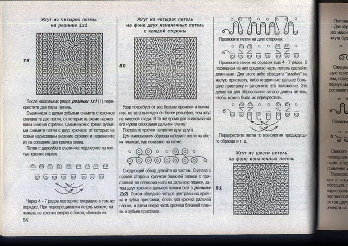 ивушка54 (700x496, 152Kb)