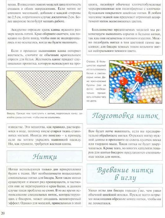 http://img1.liveinternet.ru/images/attach/c/5/85/701/85701485_large_150130ee76354023361m750x740u01731.jpg