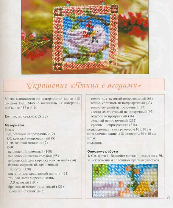 http://img1.liveinternet.ru/images/attach/c/5/85/702/85702745_large_150130fceca54023368m750x740ud0906.jpg