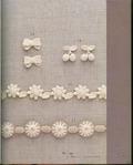 Превью Mini_Motif_crochet_pattern_012 (562x700, 183Kb)