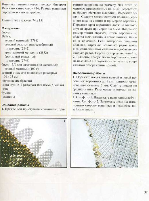 http://img1.liveinternet.ru/images/attach/c/5/85/703/85703409_large_1501306bba454023376m750x740u0551b.jpg