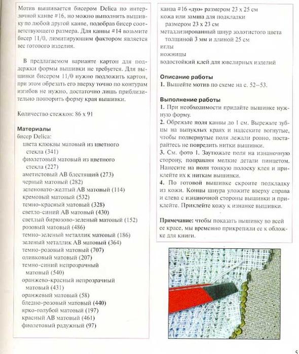 http://img1.liveinternet.ru/images/attach/c/5/85/705/85705265_large_150130e7e3c54023390m750x740u6ab94.jpg