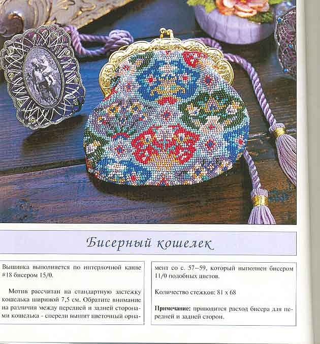 http://img1.liveinternet.ru/images/attach/c/5/85/705/85705717_large_150130f757154023401m750x740u41ab4.jpg