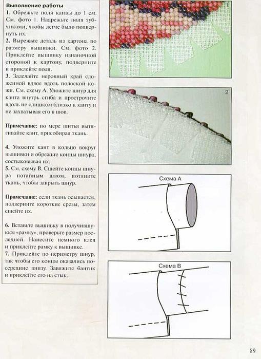 http://img1.liveinternet.ru/images/attach/c/5/85/706/85706859_large_15013098a6354023431m750x740u2ca86.jpg