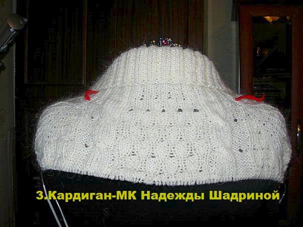 """针织外套:""""白色的希望"""" - maomao - 我随心动"""