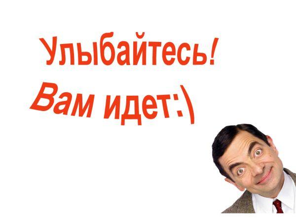 3422701_83647956_81625030_06217120 (600x450, 34Kb)