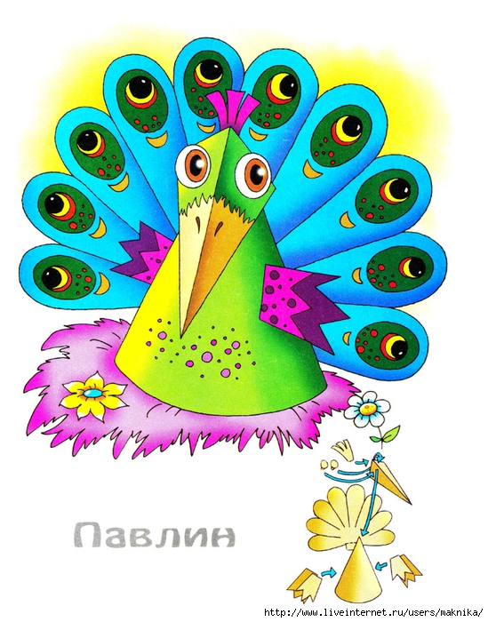 Самоделки_Медвежонок-7 (549x700, 302Kb)