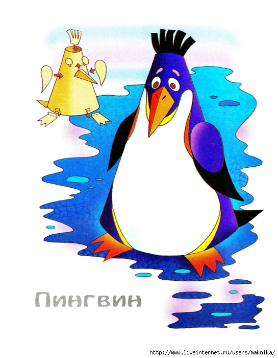Самоделки_Медвежонок-9 (545x700, 211Kb)