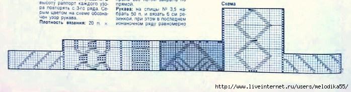 hvh2 (700x183, 90Kb)