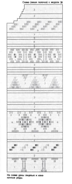 kvk4 (275x700, 65Kb)