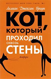 котттт (200x305, 22Kb)