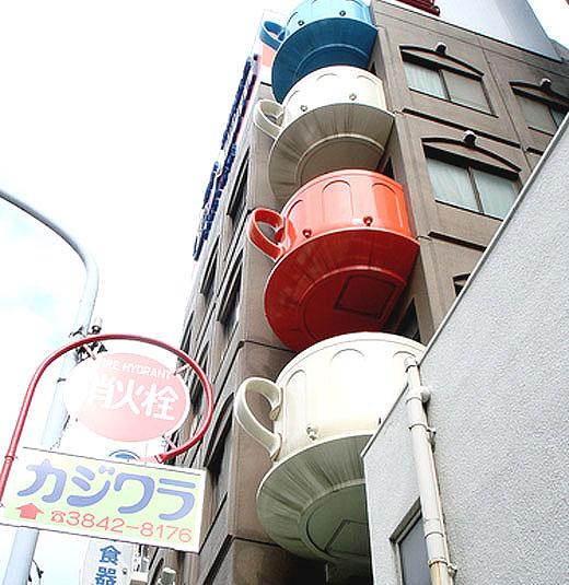 coff-cup (520x535, 71Kb)