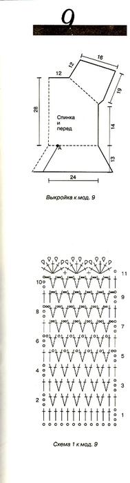 d86b3b35ba44 (189x700, 61Kb)