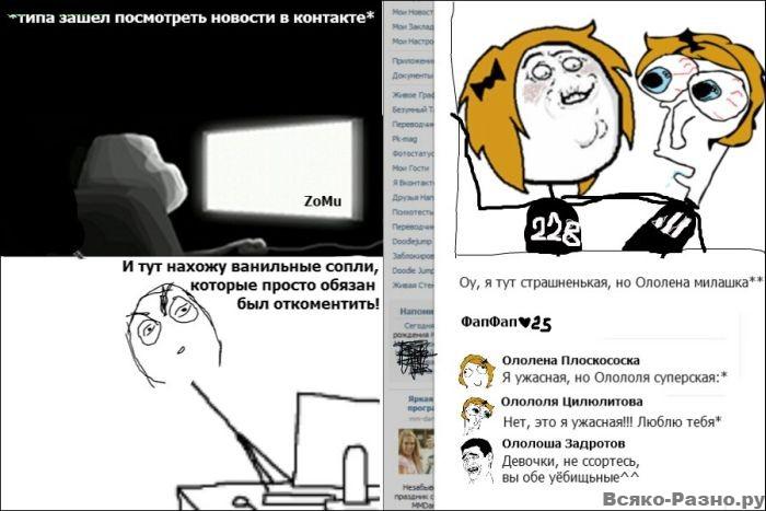 vsyako-razno.ru_133041964626 (700x467, 74Kb)