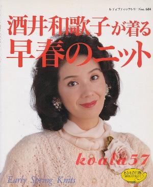 -684 - копия (3) (300x368, 52Kb)