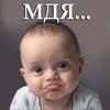 смайл - мдя (100x100, 25Kb)
