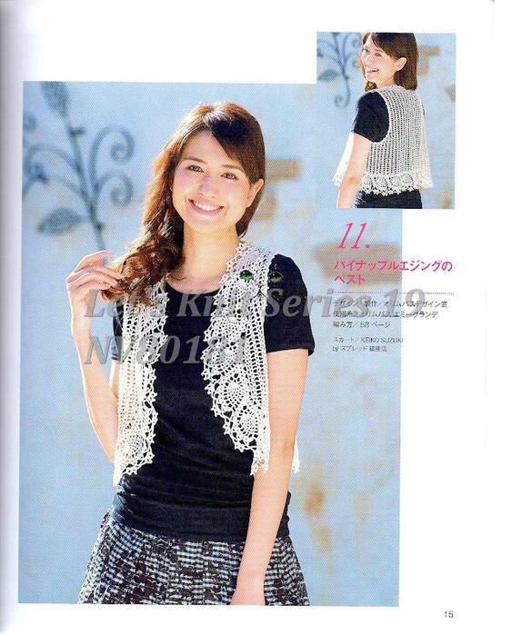 Let's Knit Series 19 NV80181114 (574x700, 159Kb)