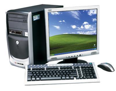 prodam-kompyuter-vozmozhen-torg_31275871_1_F (399x315, 18Kb)