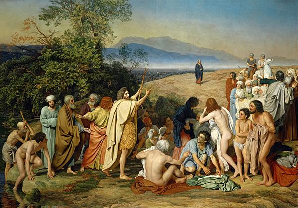 Явление Христа народу Иванов (600x419, 354Kb)