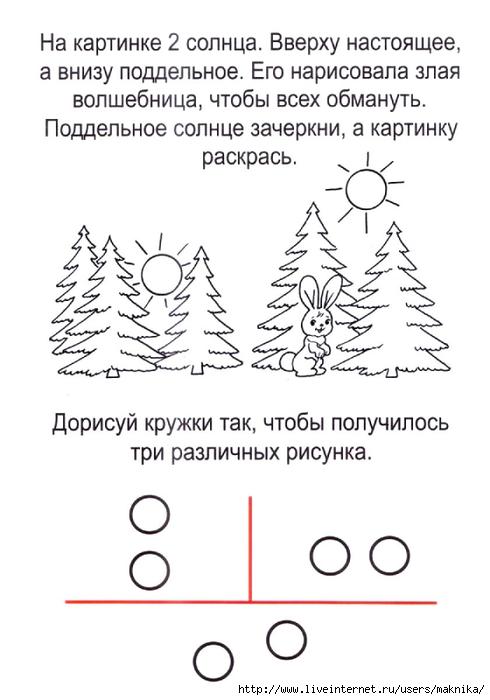Картинки про домашнее задание смешные