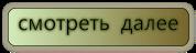 cooltext677275989 (178x48, 11Kb)
