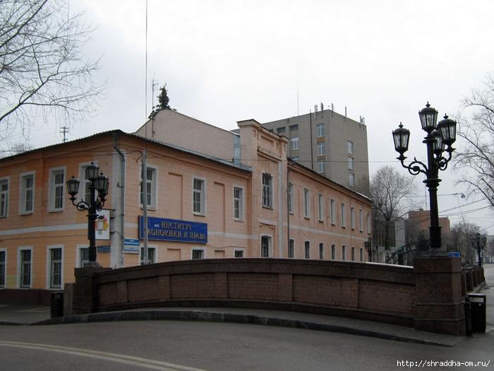 Воронеж, каменный мост, 1 (700x525, 212Kb)