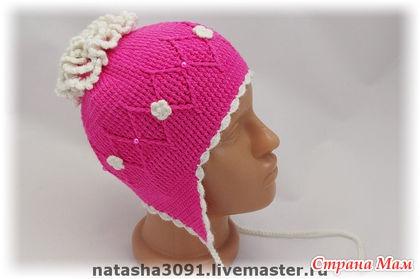 шапка 1 (420x279, 22Kb)
