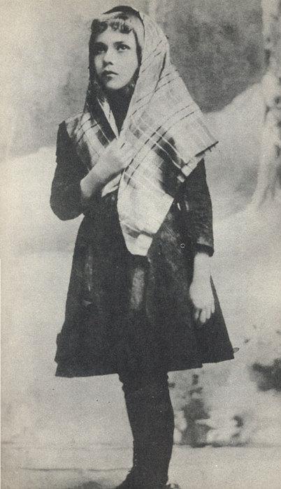 Глэдис Смит в пьесе