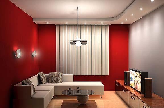 В доме или в квартире, самой главной из комнат является гостиная.