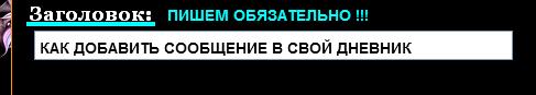 3807717_20002 (487x87, 7Kb)