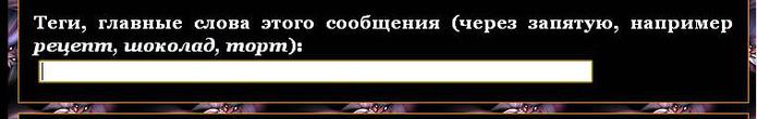 3807717_2006 (700x110, 28Kb)