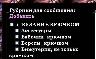 3807717_20008 (376x230, 53Kb)