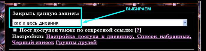 3807717_200012 (686x172, 150Kb)