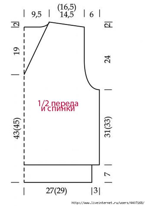 M04-s6_01 (494x700, 66Kb)