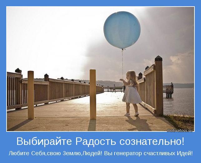 3841237_motivator33952 (644x522, 44Kb)
