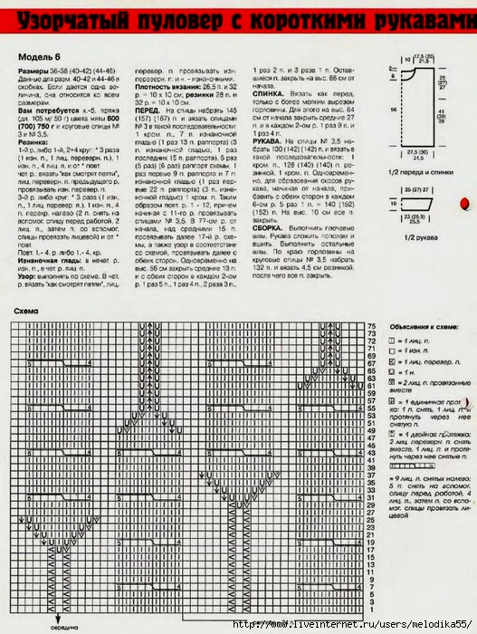 atta1 (527x700, 357Kb)