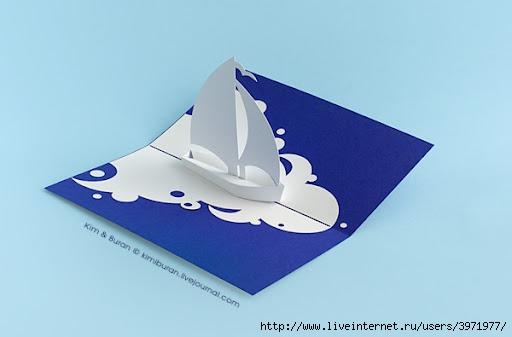 Как сделать объемные кораблики 4