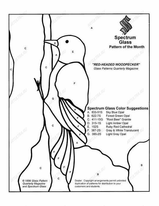 shablony-dlya-vitrazhej-21 (540x700, 77Kb)